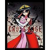 クロスアンジュ 天使と竜の輪舞 第7巻 [Blu-ray]