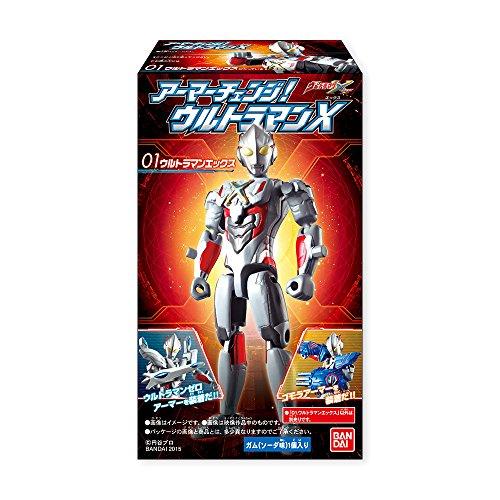 アーマーチェンジ!ウルトラマンX  12個入 BOX(食玩・ガム)