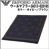 【emporio armani】エンポリオ アルマーニ  ウールマフラー3A315 620105 01336 NAVY/BROWN【並行輸入品】