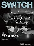 SWITCH Vol.30 No.5 特集:TEAM NACS