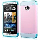 1X Hybrid TPU Silikon Strass Glitzer Hülle Hüllen Schutzhülle Tasche Etui Protection Case Protective Cover für HTC One M7 - Light Pink Hell Rosa + Weiß + Blau Sky Blue
