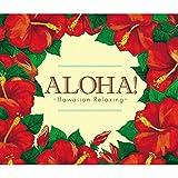 アロハ!~ハワイアン リラクシング(CD4枚組) ホビー エトセトラ 音楽 楽器 CD DVD [並行輸入品]