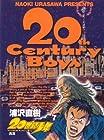 20世紀少年 第7巻 2001-12発売
