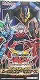 遊戯王OCG ブースターSP レイジング・マスターズ アジア版 BOX