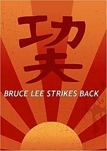 Bruce Lee Strikes Back