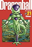 DRAGON BALL PERFECT ÉDITION T.21