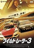 ワイルド・レーサー3[DVD]
