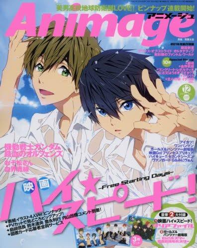 Animage(アニメージュ) 2015年 12 月号 [雑誌]