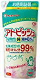 アトピッシュ 植物性j純液体石けん(詰替) 500ml