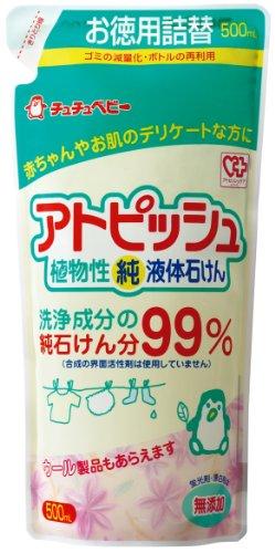 アトピッシュ 植物性j純液体石けん 500ml