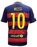 メッシ サッカーユニフォーム 【2016モデル】 FCバルセロナ ホーム 背番号10 レプリカサッカーユニフォーム 子供用 ジュニア BRUGGE オリジナルセット商品 (ホーム2016, XS)