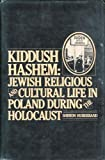 Kiddush Hashem: Jewish Religious and Cultural Life in Poland During the Holocaust (0881251186) by Huberband, Shimon
