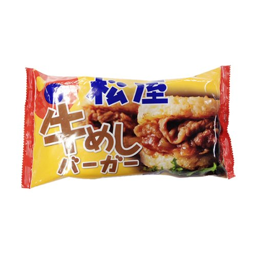 松屋 牛めしバーガー 130g 2個  冷凍