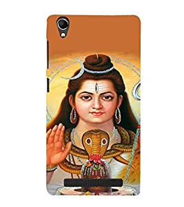 EPICCASE Shiva god Mobile Back Case Cover For Intex Aqua Power Plus (Designer Case)