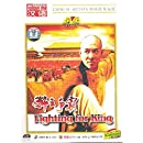 Fighting for King (Chinese with English Subtitle)