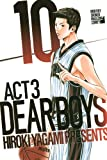 DEAR BOYS ACT3(10) (講談社コミックス 月刊少年マガジン)