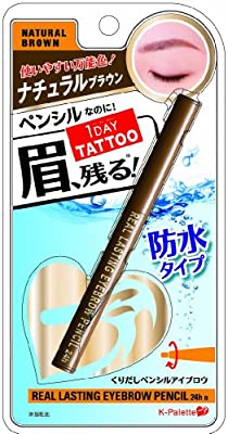 Best Cheap Deal for K-Palette 1 Day Tattoo Real Lasting Eyebrow Pencil Liner 24h 02 Natural Brown from Kinoshita - Free 2 Day Shipping Available