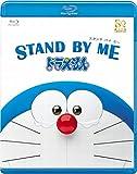 【早期購入特典あり】STAND BY ME ドラえもん(ブルーレイ通常版)(映画ドラえもん35周年記念・ドラえもん35体イラスト入り特製クリアファイル付き) [Blu-ray]