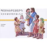 Armenian Children's Bible / My Picture Bible, to See and Share / V Gilbert Beers / 174 Bible stories illustrated ~ V Gilbert Beers