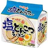 サンヨー食品 塩とんこつらラーメン サッポロ一番 5個パック