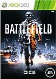 バトルフィールド 3(初回特典プレミアムマップ「Back to Karkand」DLコード&Amazon.co.jp限定「Physical Warfare Pack」DLコード 付き) / エレクトロニック・アーツ
