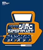 img - for Buro Destruct by Buro Destruct (1999-04-15) book / textbook / text book