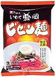 戸田久 いわて盛岡ビビン麺 2食 320g
