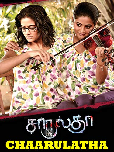 Chaarulatha on Amazon Prime Video UK