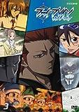 ファイ・ブレイン ~神のパズル Vol.3 [DVD]