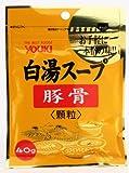 ユウキ 白湯スープ(袋タイプ) 40g