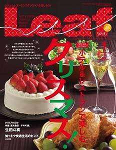 Leaf (リーフ) 2012年 01月号 [雑誌]