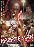 ビリー's KARATE MAN [DVD]