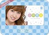 AKB48 2013年カレンダー 卓上 小林 香菜 AKB48-135