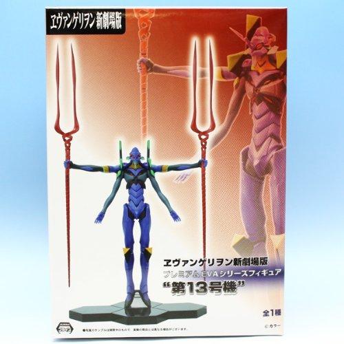 Evangelion premium EVA series figure 13 Unit PM robot spear pedestal anime prize Sega (Unit 13 Evangelion compare prices)