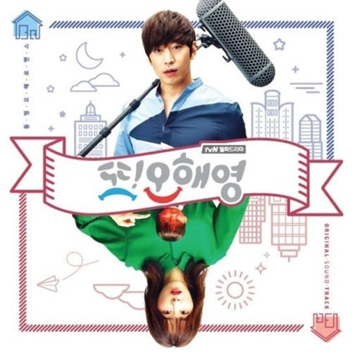 another-oh-hae-young-ost-2016-korean-tvn-tv-drama-ost-cd-package-k-pop-sealed-by-wable