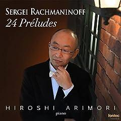 13 Preludes, Op. 32, No. 8 in A minor: Vivo