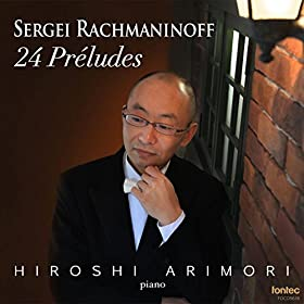 10 Preludes, Op. 23, No. 9 in E flat minor: Presto