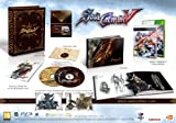 Soul Calibur V - Collector's Edition (PS3)