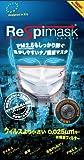 ReSpimask(レスピマスク)ウィルスサイズ対応マスク 5枚入