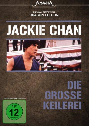 Die große Keilerei, DVD