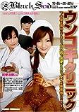ウンコキクリニック [DVD]