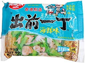 Nissin Demae Ramen Seafood Flavor 30 small Packs