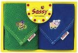 sassy ミニタオルセット バンブルグリーン&ピギーブルー NZSA90206 SA-2802 ランキングお取り寄せ