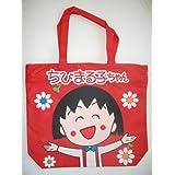 Chibi Maruko Chan Sakura Momoko Large Book Tote Bag ~CUTE