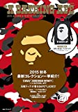A BATHING APE A BATHING APE® 2015 AUTUMN & WINTER COLLECTION (e-MOOK 宝島社ブランドムック)