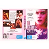 The Babysitter`s Seductionby Stephen Collins