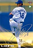 BBM2002 ベースボールカード セカンドバージョン シルバーサインパラレル No.684 松坂大輔