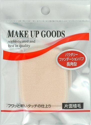 貝印 敏感肌用パフチヨカク KQー1115