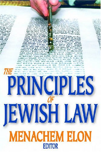 The Principles of Jewish Law