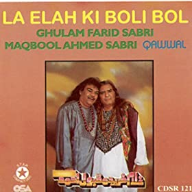 Ya Ali Maula Ali Mushkal Kusha: Sabri Brothers: Amazon.it